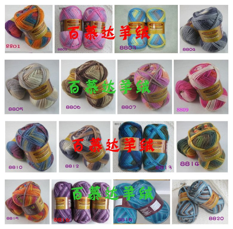 Yarn, in a variety of styles and colors and available from various manufacturers. Knitting Warehouse is an online yarn store that carries discount yarn online. Shipping Info Tracking Info Contact Us Sign in or Create an Account.