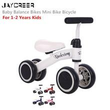 JayCreer Детские балансировочные велосипеды велосипед дети ходунки велосипед для малышей