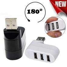 180 градусов вращающийся 3 порта USB концентратор 2,0 USB разветвитель адаптер для Macbook ноутбук планшет компьютер периферийные устройства для ПК Мульти USB порт