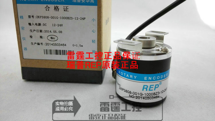 все цены на New Original rep incremental encoder ZKP3808-001G-1000BZ3-5-12-24F онлайн