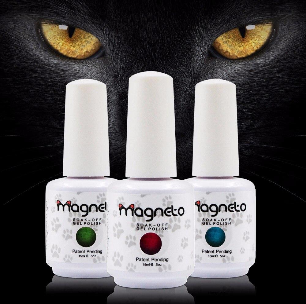₪12 Bottles Lot Set Jade Cat Eyes Gel Magneto Gel Nails 2017 Newest ...