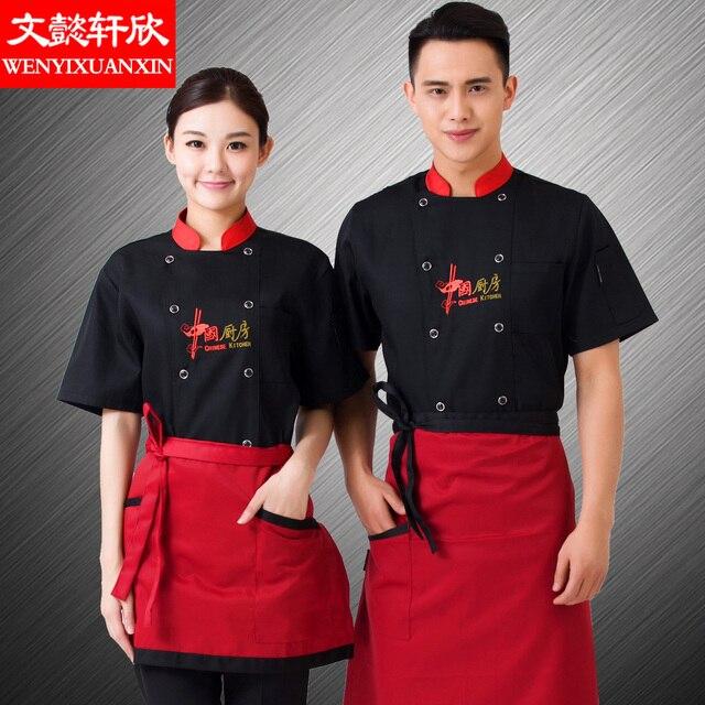 Us 1756 41 Off2018 Nowy Szef Kuchni Zwierają Rękaw Oddychająca Strój Nosić Ubrania Robocze Mężczyzn Kombinezony Płaszcze Kucharz Hotelu