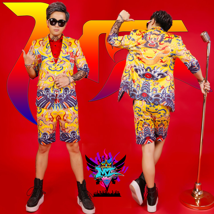 Hot Men Singer Costume Men Body Suit Night Club Personality Trend Bar Dragon Robe Stage Costumes Men