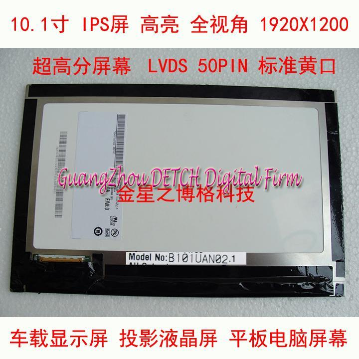 ФОТО B101UAN02.1 10.1-inch IPS screen, ultra-bright full-screen viewing angle HD 1920X1200