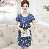 In 2017, the fashionable old age fashion big dress P2826