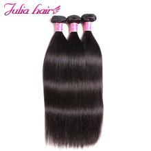 Ali Julia Hair Peruvian Hair Straight 8 to 30 Inch Human Hair Bundles Double Weft Hair Extension Remy 1Pc 3Pcs 4Pcs(China)