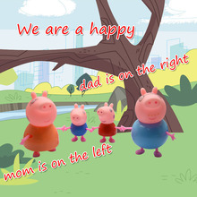2016 Plastic Pig Toys PVC Action Figures Family of four Member Pig Toy Juguetes Baby Kid Birthday Gift brinquedo