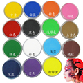 Halloween face body paint colored drawing pigment 30g / pc water based human face makeup paste pumpkin paint Free Shipping