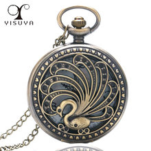 Women Pocket Watches Peacock Pattern Hollow Vintage Retro Style Hollow Beauty Necklace Chain Unique Gifts for Women Lady Girl(China)