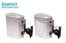 (1 Par) Surround Speaker Titular Universal Suporte Suporte Suporte de Montagem Na Parede de Inclinação Giratória S03