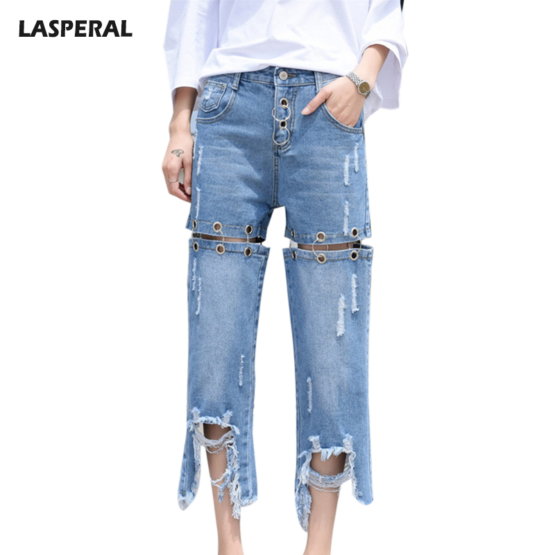 LASPERAL 2017 New Detachable Hole Ripped Straight Pants Denim Jeans Women Hollow Out Patchwork Female Fashion Ankle Length Pants