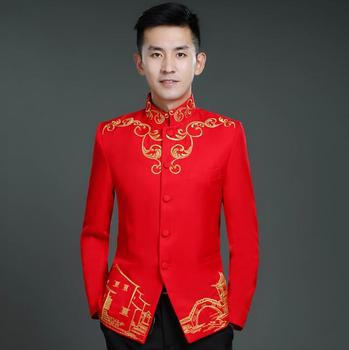 Mariag Chinese tunic suit mens groom wedding suits for men blazer boys prom suits slim masculino latest coat pant designs red tian qiong mens black wool suits latest coat pant designs chinese style stand collar slim fit groom wedding suit formal wear