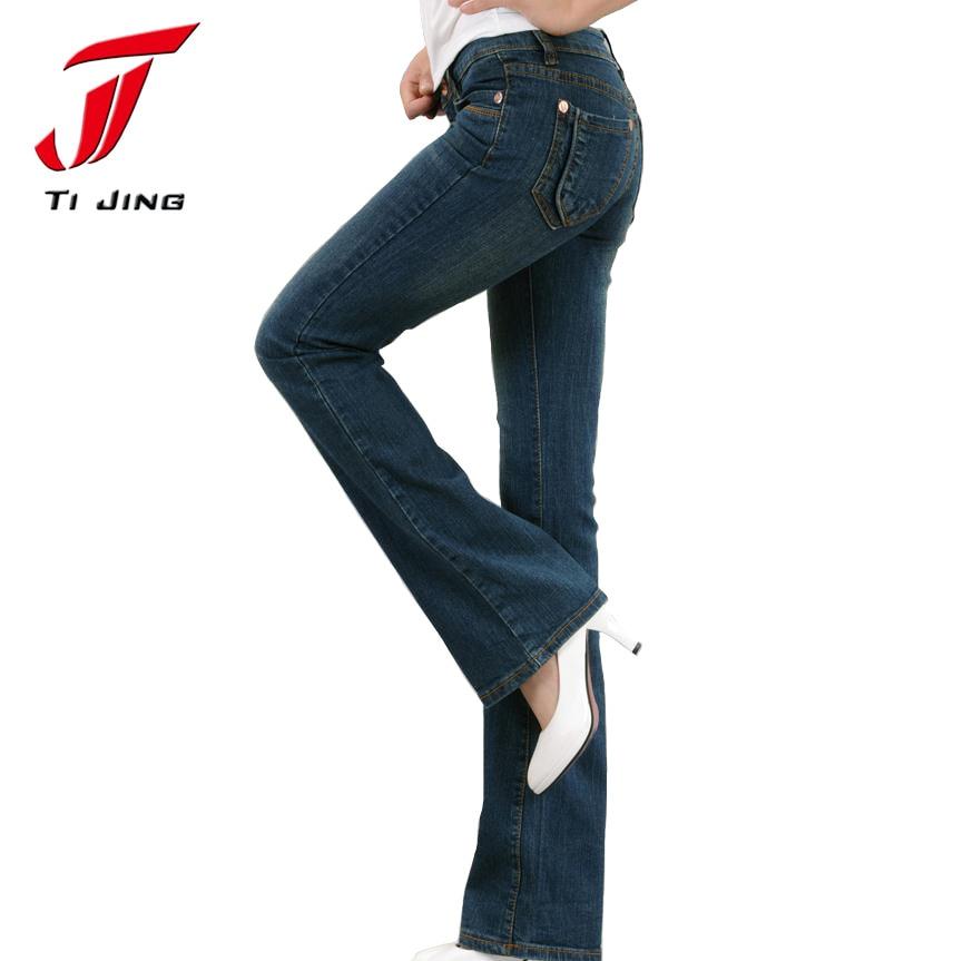 2017 New boyfriend jeans for women Boot Cut Fashion Cool Slim high waist pantalon Jeans femme denim flare pants Trousers A640 2017 new jeans women spring pants high waist thin slim elastic waist pencil pants fashion denim trousers 3 color plus size