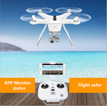 Professional Wifi rc Drone Uluru 4k HD Camera 3 Axis Gimbal 8 channels rc Quadcopter drone HD aerial intelligence APP monitoring