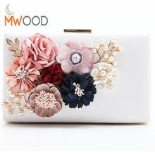 Luxury Handmade Pearl Flower Evening Bag