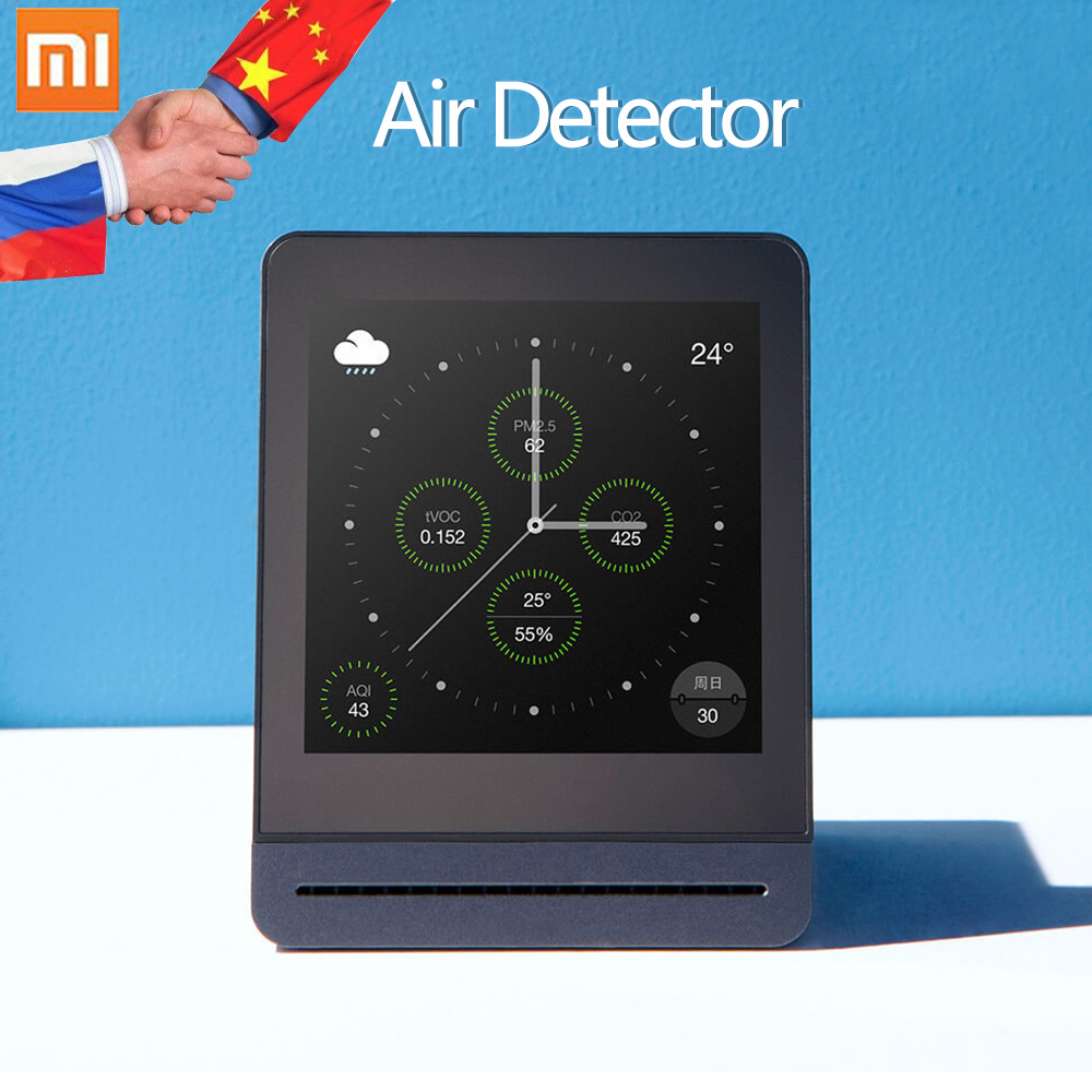 Xiaomi Mijia Clear Grass Air Detector 3 1 IPS Touch Screen Comprehensive Monitor PM2 5 APP