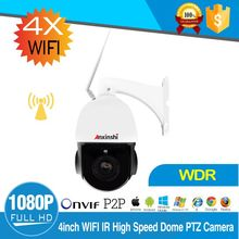 4.5 Inch 4x zoom 2.0mp 1080p p2p Ptz Wifi Wireless IP High Speed Dome Camera IP 66  with SD Card support 128GB wifi PTZ Camera