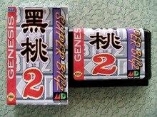16 bit Sega MD game Cartridge – Super big 2 with Retail box for Megadrive Genesis Free shipping!