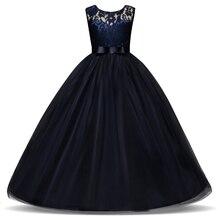 От 5 до 14 лет, детское платье для девочек на свадьбу, фатиновое кружевное длинное платье для девочек элегантное праздничное платье принцессы, торжественное платье для детей-подростков