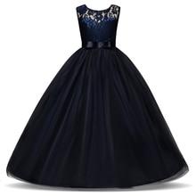 5 14 Years Kids Dress for Girls Wedding Tulle Lace Long Girl Dress Elegant Princess Party