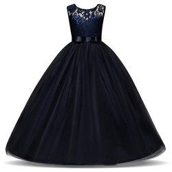 5-14 anos crianças vestido para meninas de casamento tule renda vestido longo da menina elegante princesa festa pageant formal vestido para crianças adolescentes