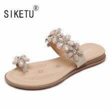 2017 חדש קוריאני בנוח בוהמי נשים סנדלי פרחי Rhinestones נעלי סנדלי נעליים שטוחות הבוהן קליפ SIKETU מותג