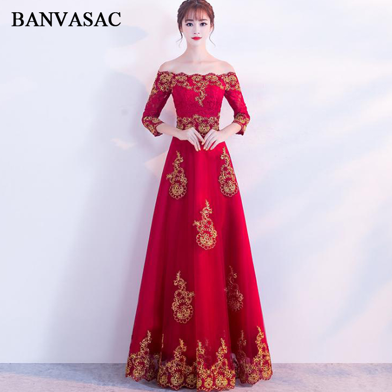 BANVASAC 2018 Vintage Boat Neck Gold Lace Embroidery Sleeve Long   Evening     Dresses   Party A Line Backless Prom Gowns