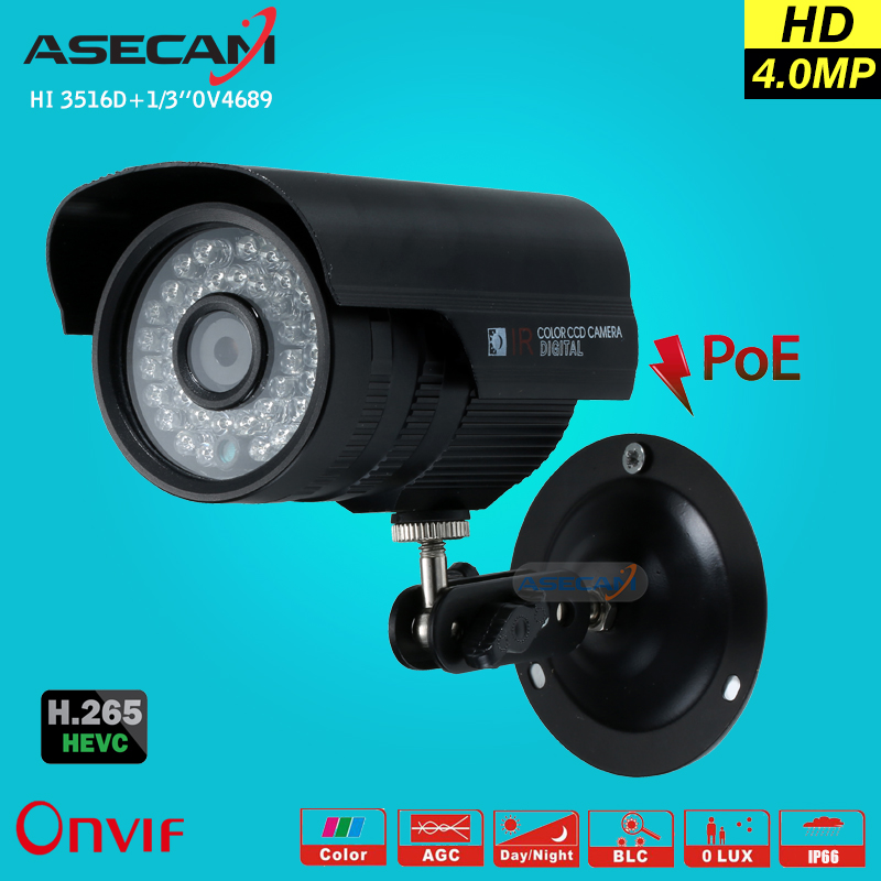 Super HD 4MP H.265 IP Camera Onvif  HI3516D 1/3'' OV4689 Bullet Waterproof CCTV PoE Network Security Camera Motion Detection lwstfocus h 265 264 ipc hd 4mp network ip camera ov4689 hi3516d security cctv bullet camera support poe lwbp60s400 ir 60m onvif