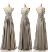 2016  Designer Formal Silver Grey Long Floor Length Chiffon Lace Beach Bridesmaid Dresses For Wedding With Cap Sleeves New