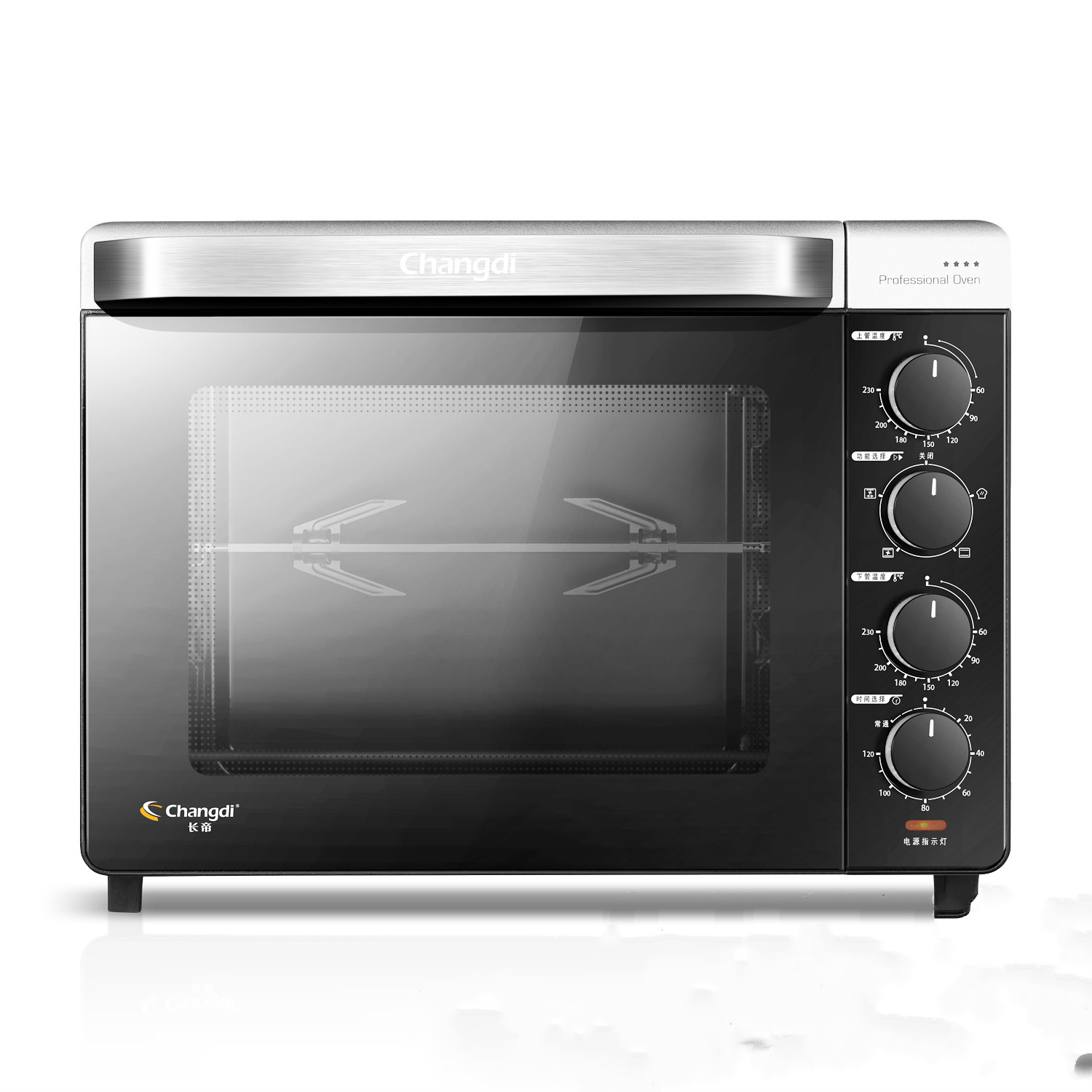 Household Baking Oven Multi Function Electric 32L Large