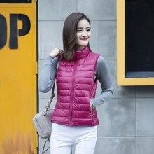 цена на 2018 autumn and winter new light White duck  down jacket female vest Slim Korean short paragraph loose large size down vest