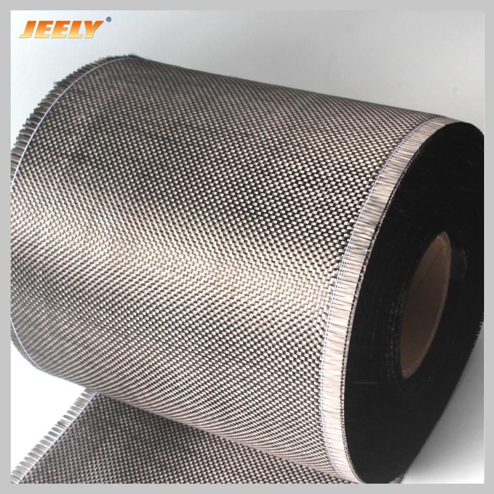 0,2 м широкое углеродное волокно 3K 200 г/м2 углеродная пряжа тканая прослойная усиленная ткань