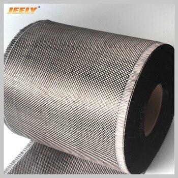 0.2m Wide  Carbon Fiber 3K 200g/m2 Carbon Yarn Woven Interlayer Reinforcement Cloth