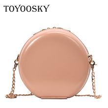 TOYOOSKY Casual Round Crossbody Bags For Women Handbags Pu Leather Circle Messenger Solid Ladies Circular Mini Purse