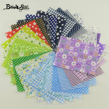 100% Cotton Fabric Art Work Fat Quarter No Repeat Style Tecido Plain Sewing Dolls Toys Craft 30 Pcs/lot 10*12 CM Different Color(China)