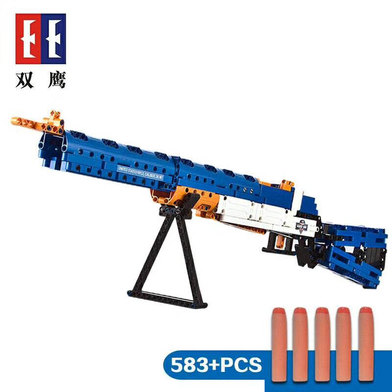 Lepin Pogo Bela SYC81002 Building Blocks of gun Soft bullet Bricks Compatible Military wars weapon soldier Toys gift for kid kazi 228pcs military ship model building blocks kids toys imitation gun weapon equipment technic designer toys for kid