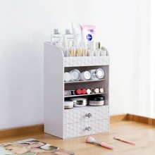 OTHERHOUSE Makeup Organizer Cosmetic Storage Box Skin Care Product