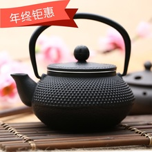 green tea pot  bottle small japanese teapotSouth iron Japans uncoated cast teapot hand-boiled water te