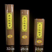 Home Lying Indoor Incenses