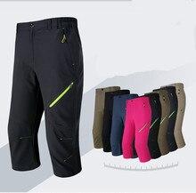 High-Q Shorts Men's and Women's Cycling Shorts MTB Downhill Short Team Line