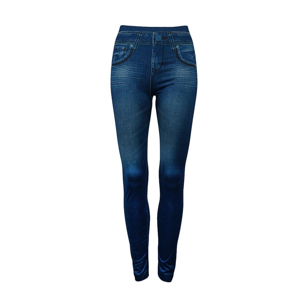 Lady Denim High Waist Jeans Seamless Sexy Women Jea