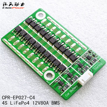 The vehicle starts with 800A pulse current, 4 series lithium battery protection board 12V80A BMS