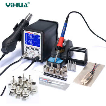 YIHUA 995D+ Upgrade Vision Pluggable Hot Air Soldering Station LCD Display SMD Soldering Iron Station Welding Tool - DISCOUNT ITEM  10% OFF Tools