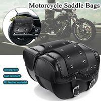 2pcs Universal PU Leather Motorcycle Saddlebag for Harley Sportster XL883 XL1200 for Honda for Suzuki for Kawasaki for Yamaha