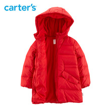 Carter's down coat for girl fashion patchwork zipper-up hooded warm 90% grey duck down thick parka CL218766