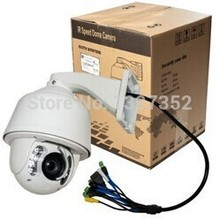 CCTV system Auto Tracking PTZ IP Camera with HIK Module 1080P 20X Optical Zoom infrared with wiper audio alarm(China)