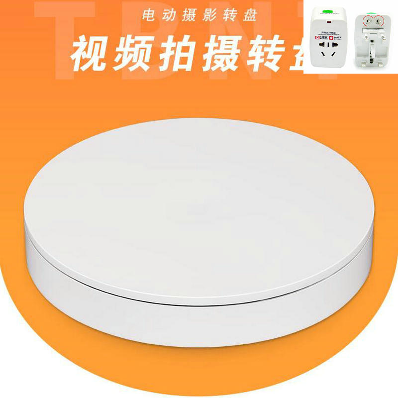 HQ ETLS01 32X6CM 360 Degrees Electric Rotating Turntable Display Stand Base Lazy Susan For Photography Shooting