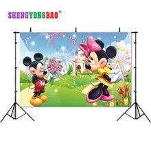 SHENGYONGBAO Vinyl Digital Printed Photography Backdrops Prop Cartoon Happy birthday theme  Photo Studio Background SS-00020