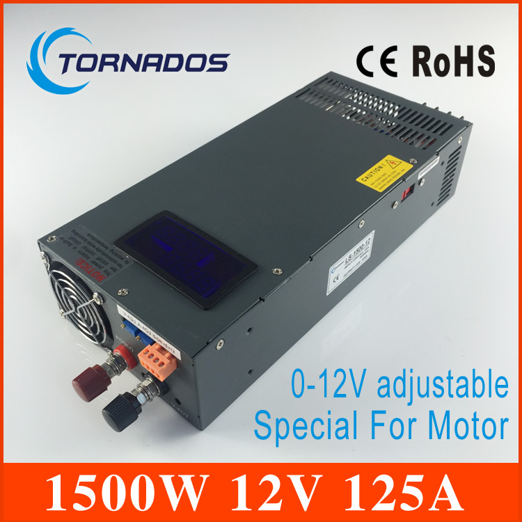 1500W 125A 0-12V Switching power supply for LED Strip light AC to DC power suply input 220v ac to dc power supply LS-1500-12 freeshipoing 360w led switching power supply 85 265ac input 12v 30a for led strip light power suply ce rosh 12 output