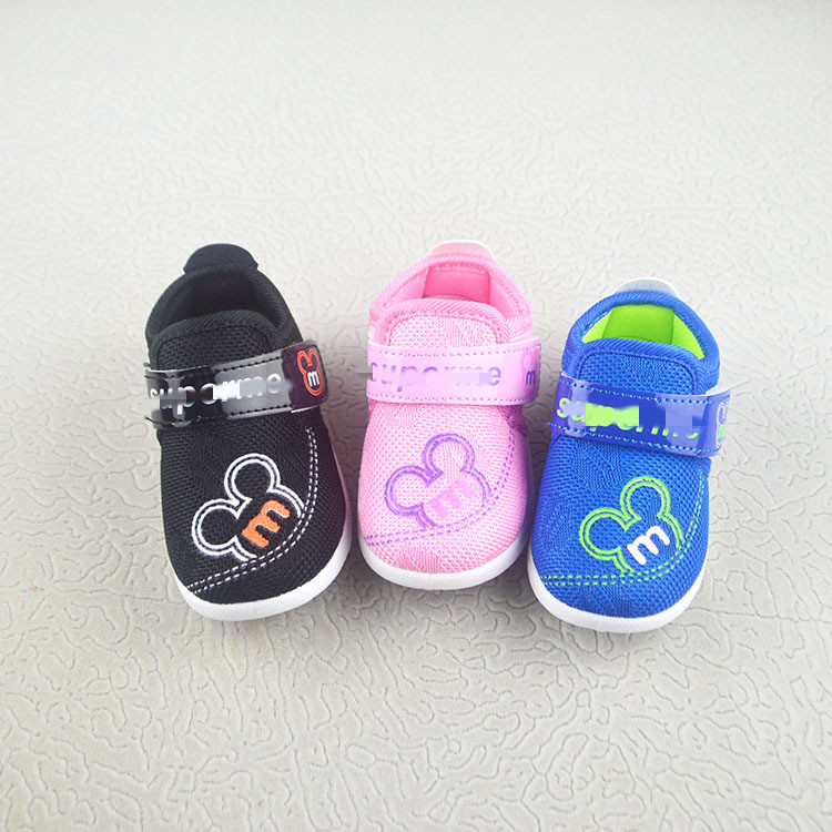 Disney Children's Soft Bottom Non-slip Baby Toddler Shoes Boys And Girls Casual Shoes